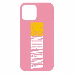 Чехол для iPhone 12 Pro Max Nirvana смайл