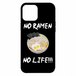 Чехол для iPhone 12 Pro Max No Ramen, No life