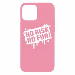 Чохол для iPhone 12 Pro Max No Risk No Fun