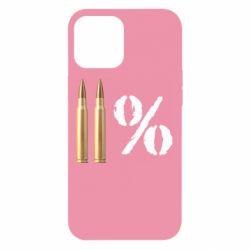 Чохол для iPhone 12 Pro Max Одинадцять відсотків