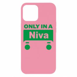 Чехол для iPhone 12 Pro Max Only Niva
