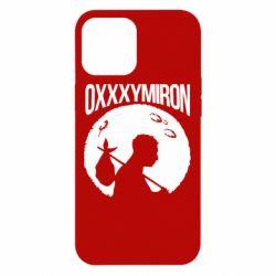 Чехол для iPhone 12 Pro Max Oxxxymiron Долгий путь домой