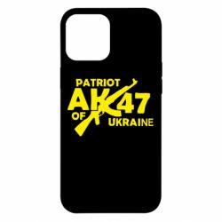Чехол для iPhone 12 Pro Max Patriot of Ukraine