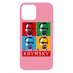 Чохол для iPhone 12 Pro Max Pop man krymski
