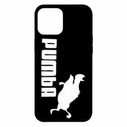 Чохол для iPhone 12 Pro Max Pumba