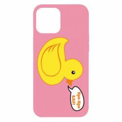 Чохол для iPhone 12 Pro Max Quack-quack fuck!