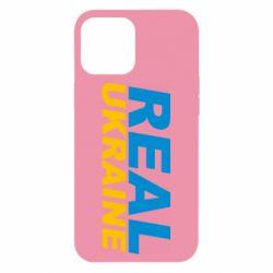 Чехол для iPhone 12 Pro Max Real Ukraine