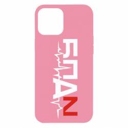Чохол для iPhone 12 Pro Max Ритм БПАН