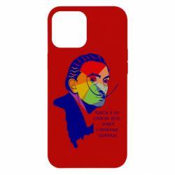 Чохол для iPhone 12 Pro Max Salvador Dalí, the ARTIST
