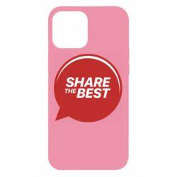 Чехол для iPhone 12 Pro Max Share the best