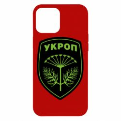 Чехол для iPhone 12 Pro Max Шеврон Укропа