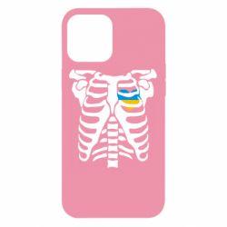 Чохол для iPhone 12 Pro Max Скелет з серцем Україна