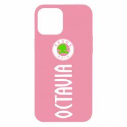 Чехол для iPhone 12 Pro Max Skoda Octavia