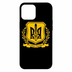 Чехол для iPhone 12 Pro Max Слава Україні (вінок)