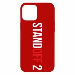 Чехол для iPhone 12 Pro Max Standoff 2 logo
