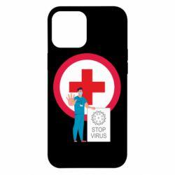 Чохол для iPhone 12 Pro Max Stop virus and doctor