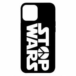 Чехол для iPhone 12 Pro Max Stop Wars peace