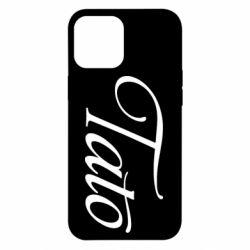 Чохол для iPhone 12 Pro Max Tato