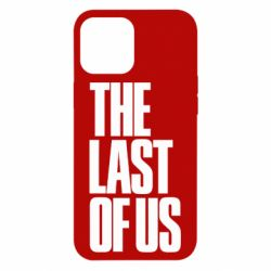 Чохол для iPhone 12 Pro Max The Last of Us