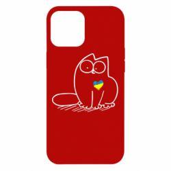 Чехол для iPhone 12 Pro Max Типовий український кіт