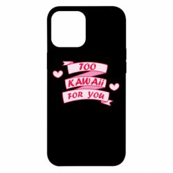 Чохол для iPhone 12 Pro Max Too kawaii for you
