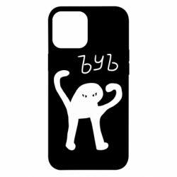 Чохол для iPhone 12 Pro Max ЪУЪ СЪУКА