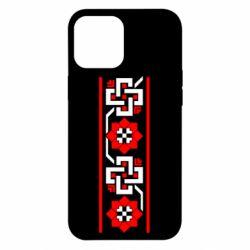Чохол для iPhone 12 Pro Max Украіінський орнамент