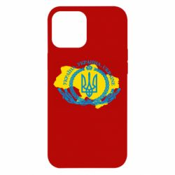 Чохол для iPhone 12 Pro Max Україна Мапа