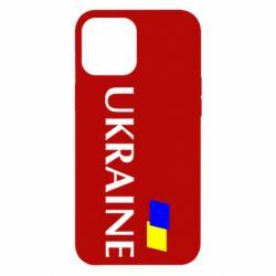 Чехол для iPhone 12 Pro Max UKRAINE FLAG
