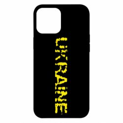 Чехол для iPhone 12 Pro Max Ukraine (потрісканий напис)