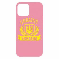 Чохол для iPhone 12 Pro Max Ukraine Україна
