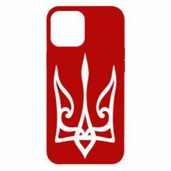 Чохол для iPhone 12 Pro Max Ukrainian trident