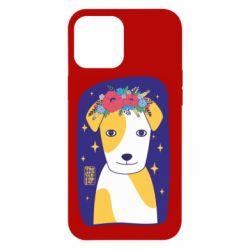 Чохол для iPhone 12 Pro Max Український пес