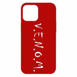 Чохол для iPhone 12 Pro Max Venom