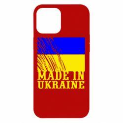Чохол для iPhone 12 Pro Max Виготовлено в Україні