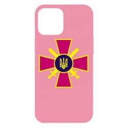 Чехол для iPhone 12 Pro Max Військо України