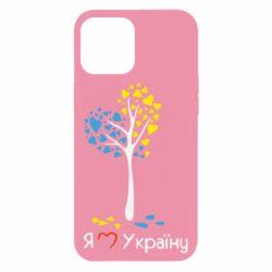 Чехол для iPhone 12 Pro Max Я люблю Україну дерево