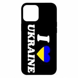 Чохол для iPhone 12 Pro Max Я люблю Україну