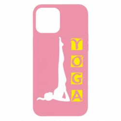 Чехол для iPhone 12 Pro Max Yoga