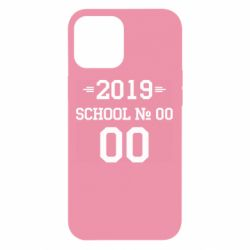 Чехол для iPhone 12 Pro Max Your School number and class number