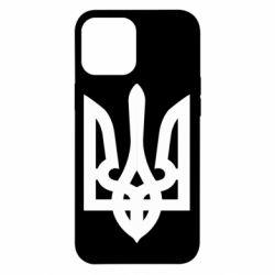 Чехол для iPhone 12 Pro Max Жирный Герб Украины