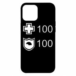 Чехол для iPhone 12 Pro Max Жизнь и броня