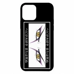 Чохол для iPhone 12 Pro Orochimaru's eyes