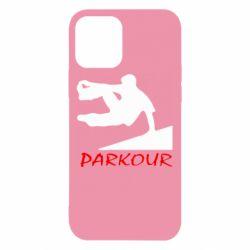 Чохол для iPhone 12 Pro Parkour Run