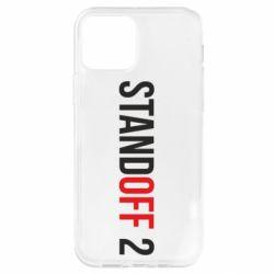 Чохол для iPhone 12 Pro Standoff 2 logo