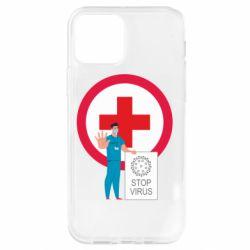 Чохол для iPhone 12 Pro Stop virus and doctor