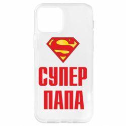 Чехол для iPhone 12 Pro Супер папа