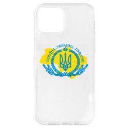 Чохол для iPhone 12 Pro Україна Мапа
