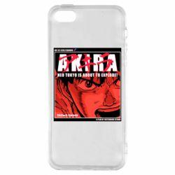 Чохол для iPhone 5S Akira