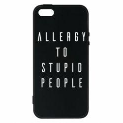 Чохол для iPhone 5S Allergy To Stupid People